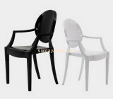Clear perspex modern ghost chairs  AFK-018