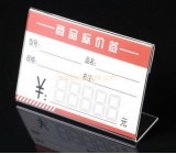 Acrylic display manufacturers customized clear plastic price tag holder ODK-197