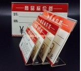 Acrylic display manufacturers customized bakery price tag holder ODK-198